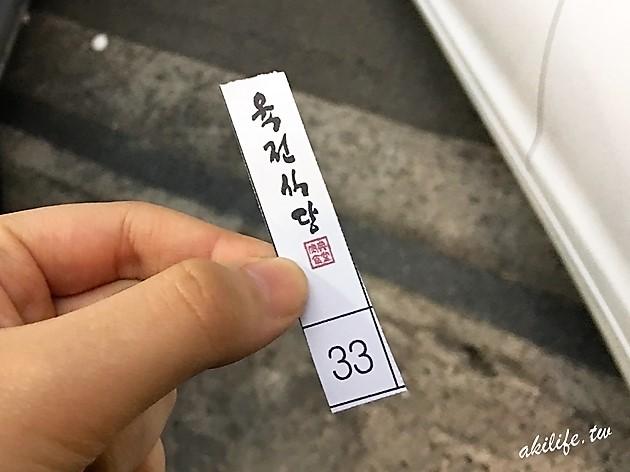 2019首爾美食 - CAROL_IMG_6554.jpg