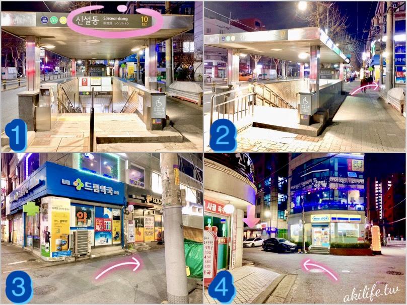 2019首爾美食 - IMG_5266.jpg