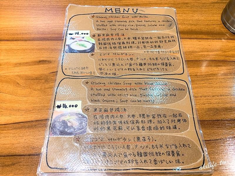 2019首爾美食 - JACK_IMG_14865.jpg
