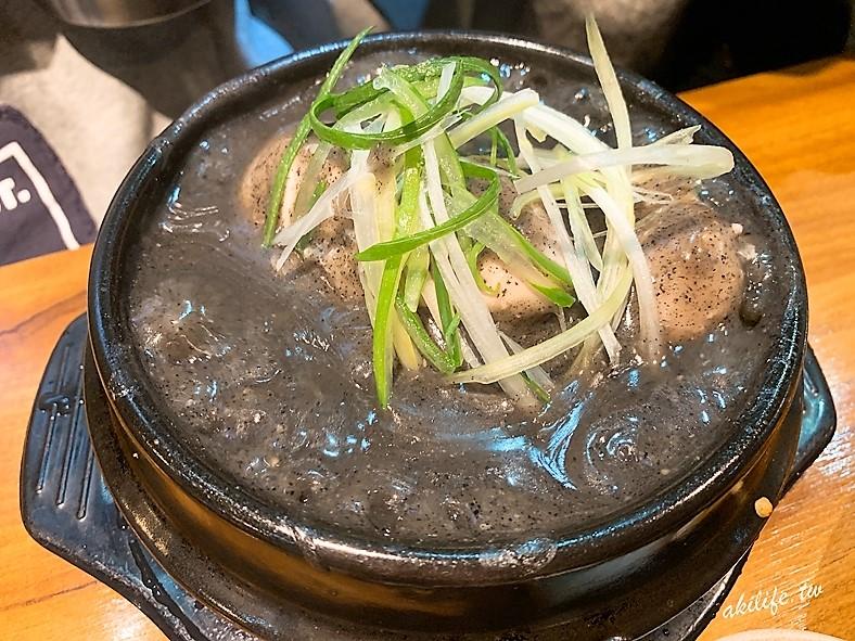 【首爾自由行●惠化站】葡萄園蔘雞湯포도원삼계탕◎很不一樣的黑嚕嚕芝麻蔘雞湯