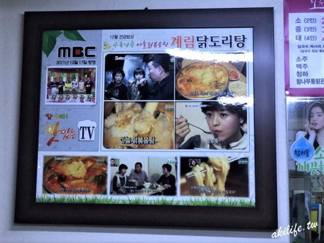 2020首爾美食 - C_IMG_18799