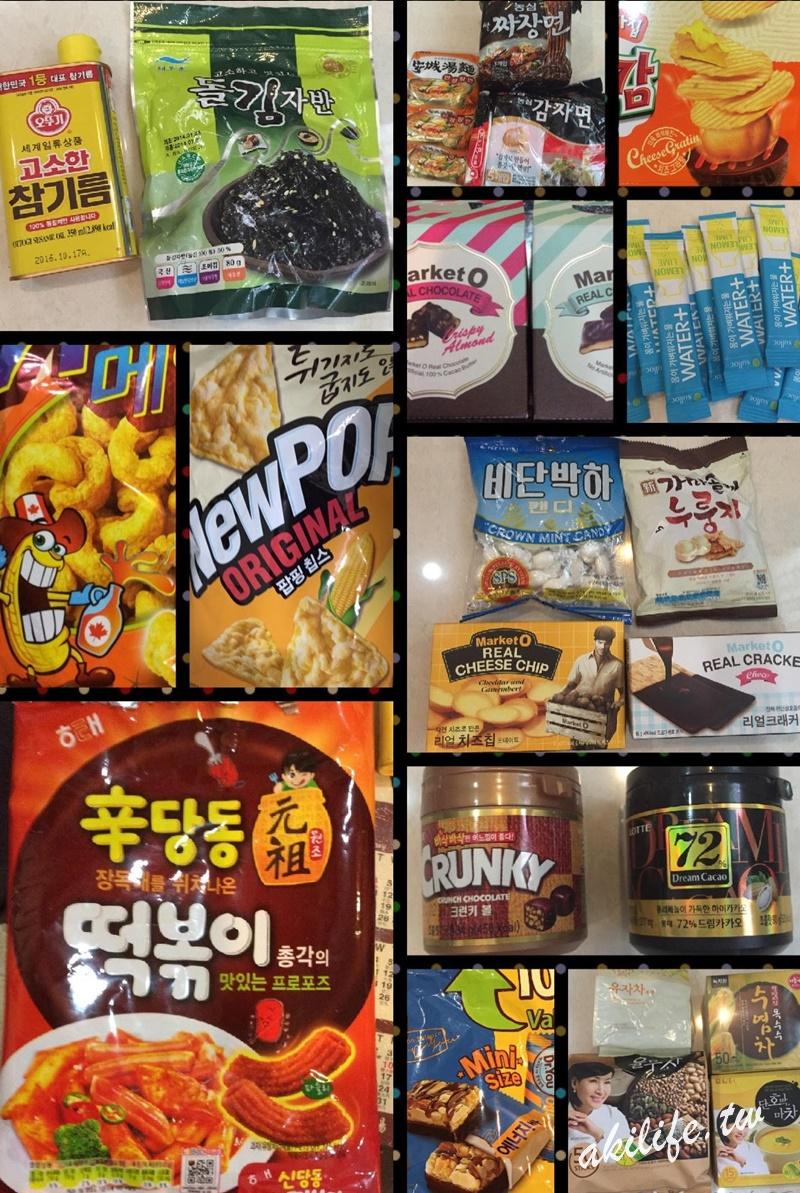 2014.2015韓國首爾旅遊 - 23800940548.jpg