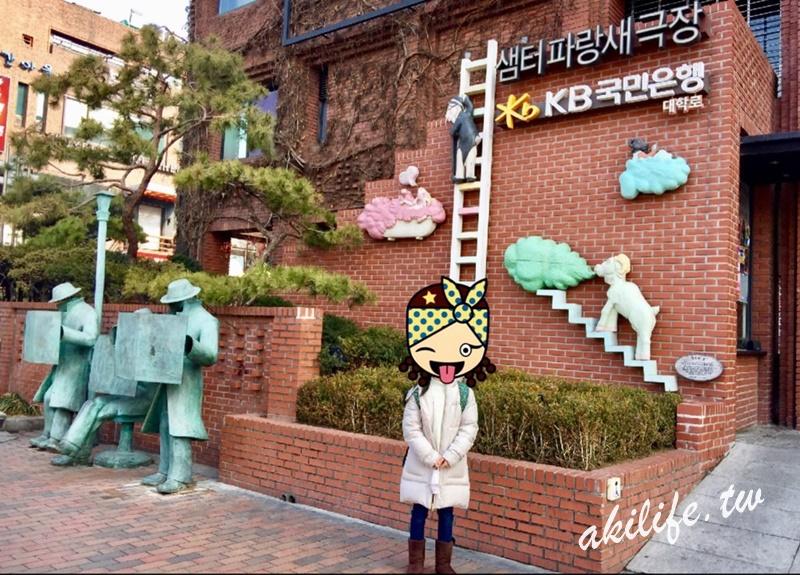 2014.2015韓國首爾旅遊 - 23800941758.jpg