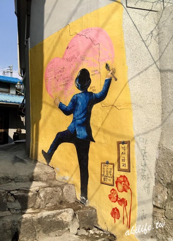 2014.2015韓國首爾旅遊 - 37621642912.jpg