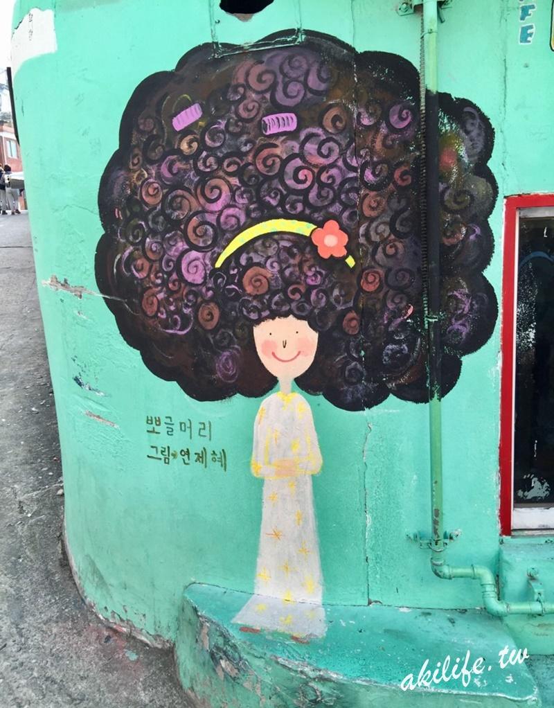 2014.2015韓國首爾旅遊 - 37621642972.jpg