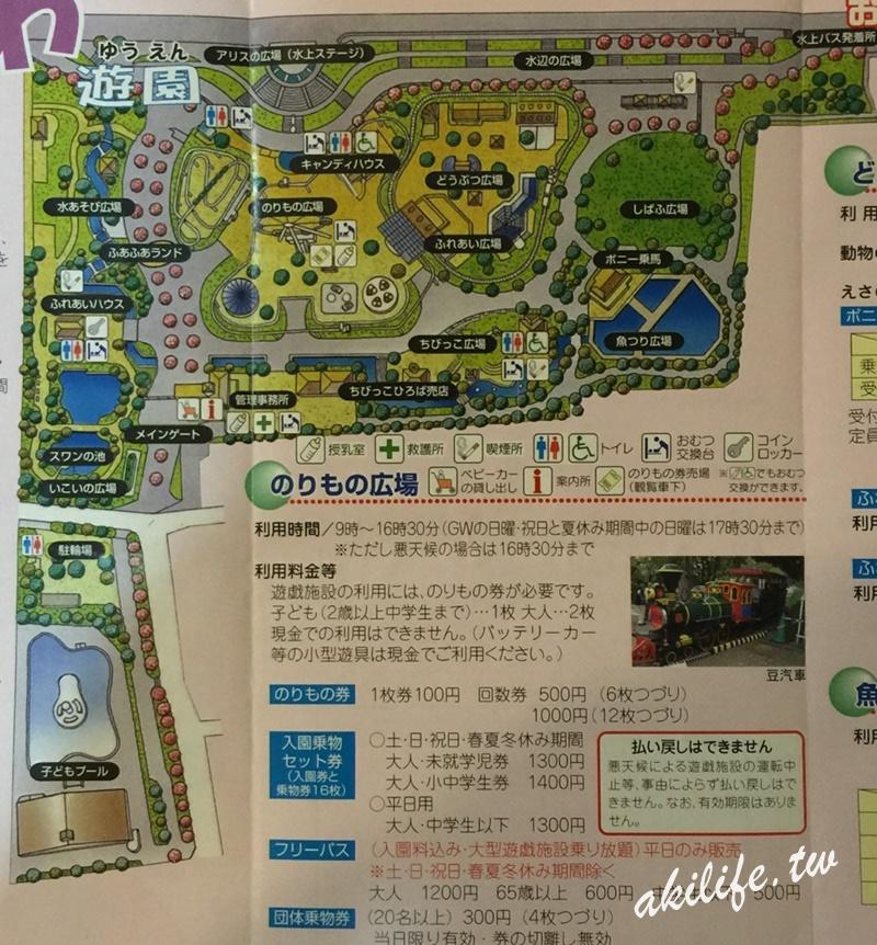 2015東京旅遊 - 23801655708.jpg