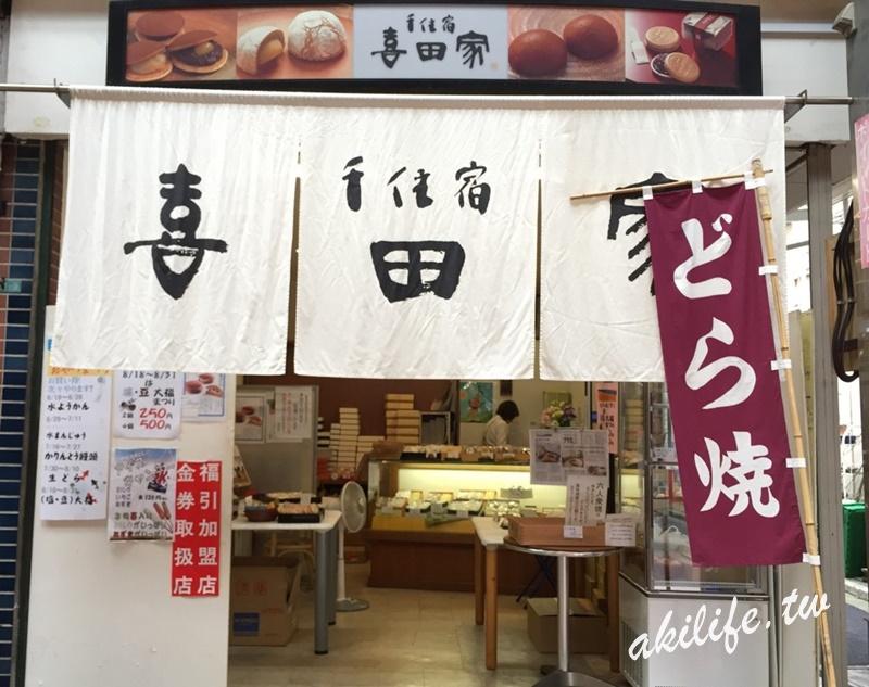 2015東京旅遊 - 23801655828.jpg