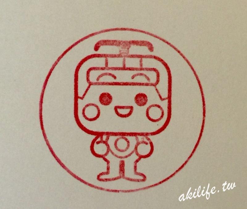 2015東京旅遊 - 23801656208.jpg