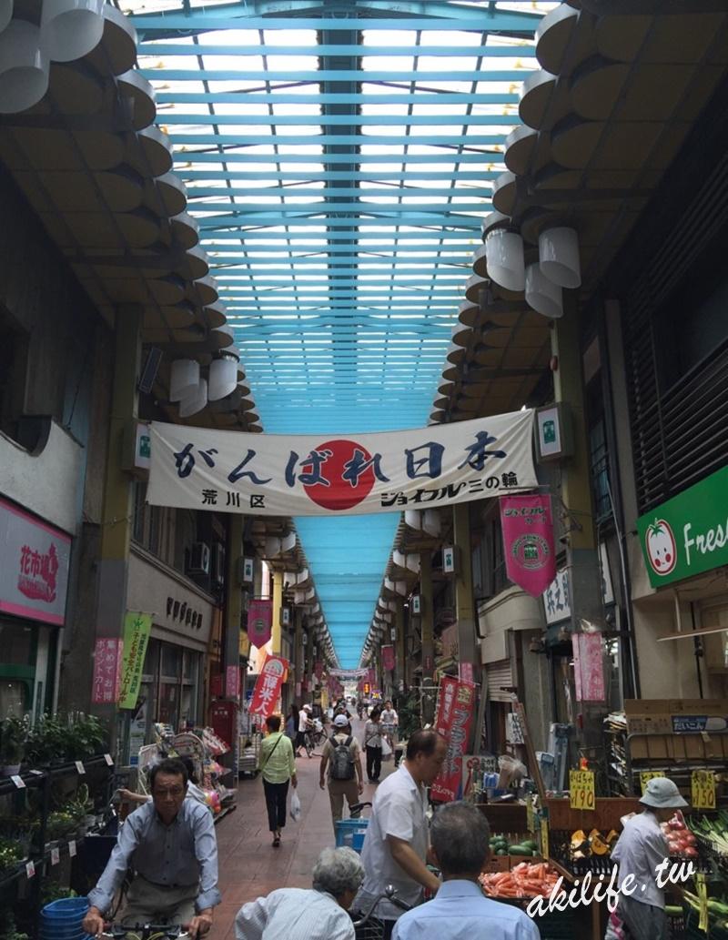 2015東京旅遊 - 36983742723.jpg