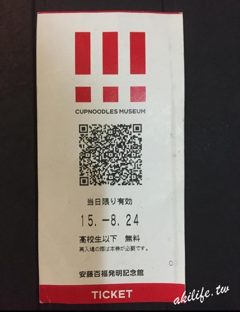 2015東京旅遊 - 36983750023.jpg