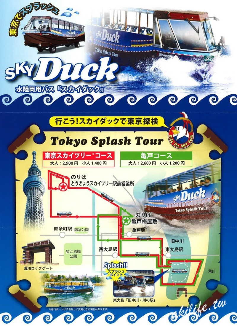 2015東京旅遊 - 36983752043.jpg
