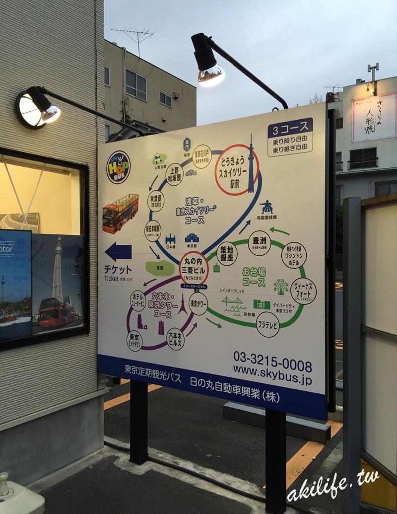 2015東京旅遊 - 36983752173.jpg