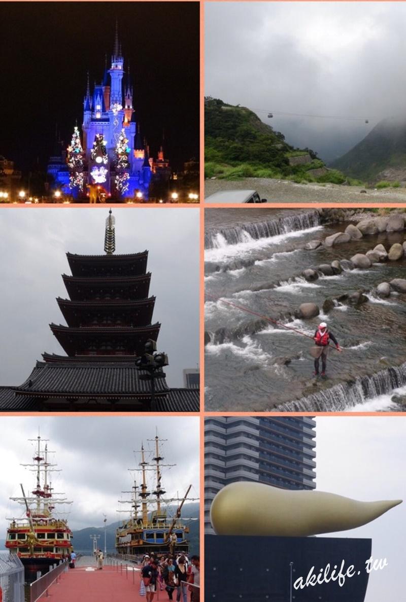 【東京自由行】七天六夜行程規劃102/07/19~102/07/25箱根.晴空塔.迪士尼