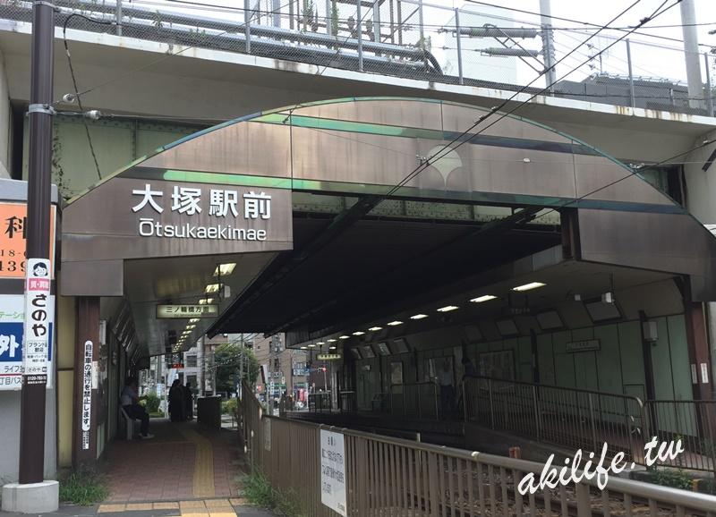 2015東京旅遊 - 37655287771.jpg