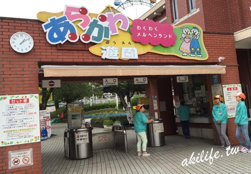 2015東京旅遊 - 37655289461.jpg