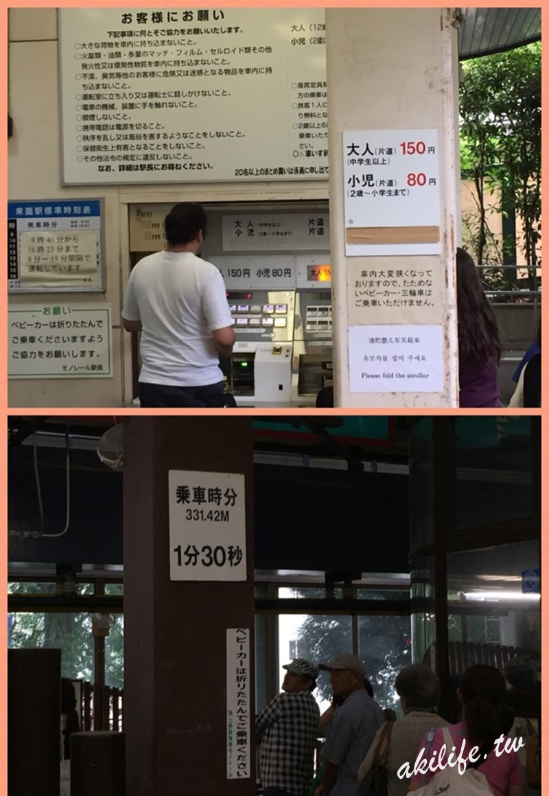 2015東京旅遊 - 37655289491.jpg