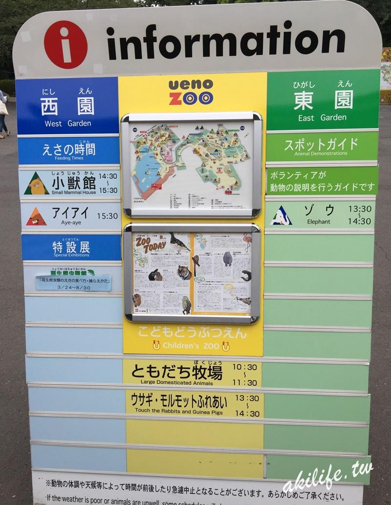 2015東京旅遊 - 37655289541.jpg