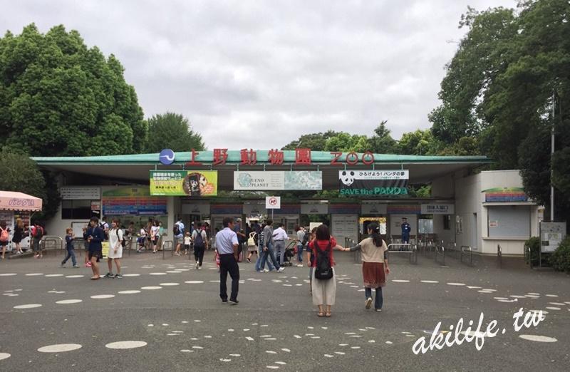 【東京自由行】上野動物園◎日本最古老的動物園(有熊貓啃竹子影片)