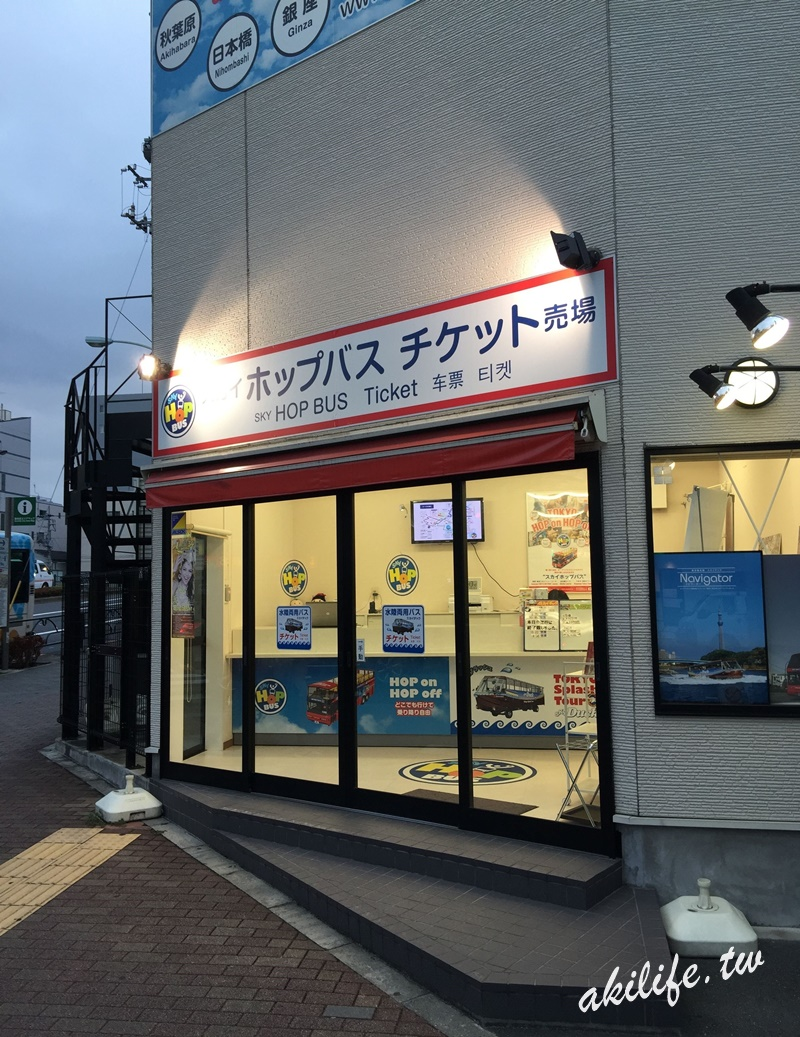 2015東京旅遊 - 37655290551.jpg