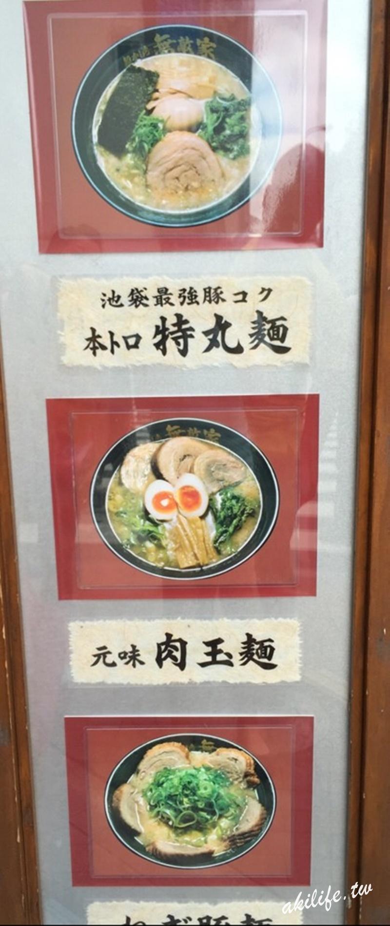 2015東京美食 - 23801142508.jpg
