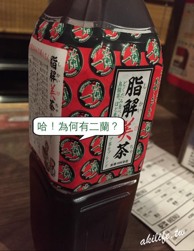 2015東京美食 - 36983207433.jpg