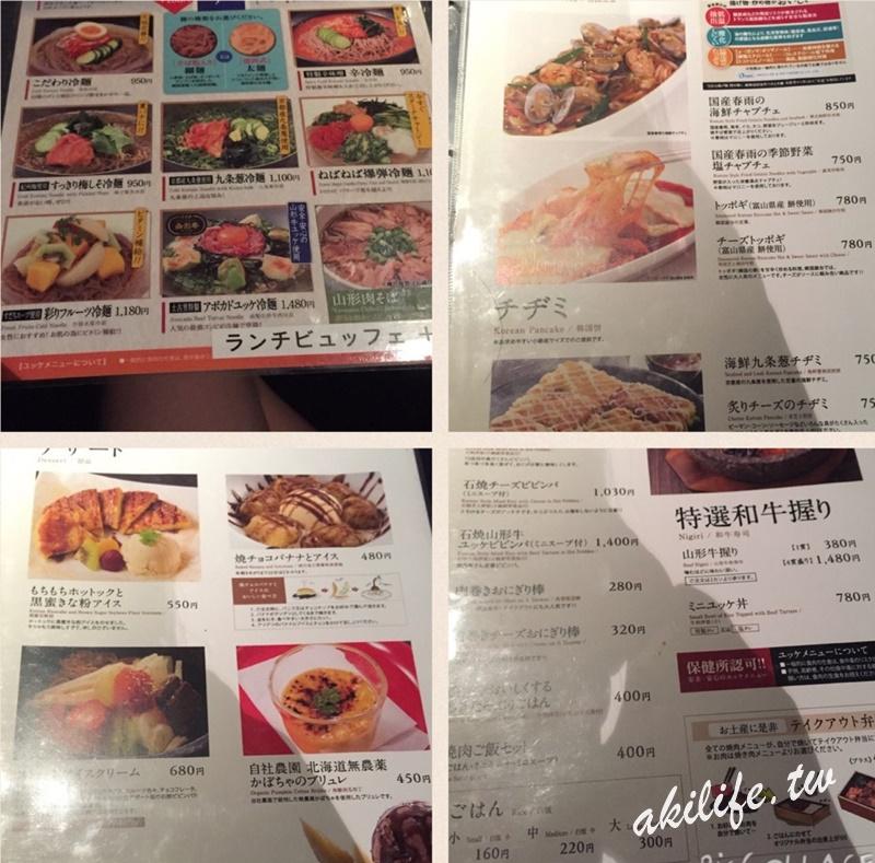 2015東京美食 - 36983208563.jpg