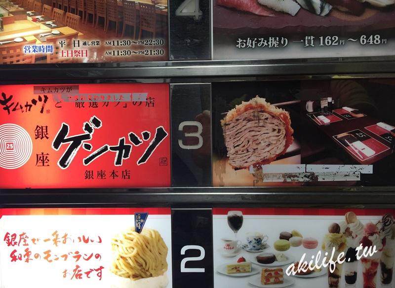 2015東京美食 - 36983209113.jpg