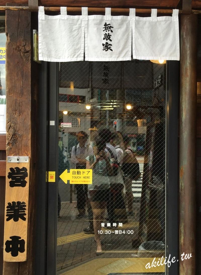 2015東京美食 - 36983211113.jpg