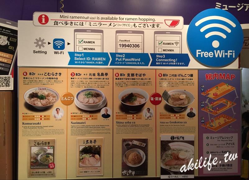 2015東京美食 - 36983213523.jpg