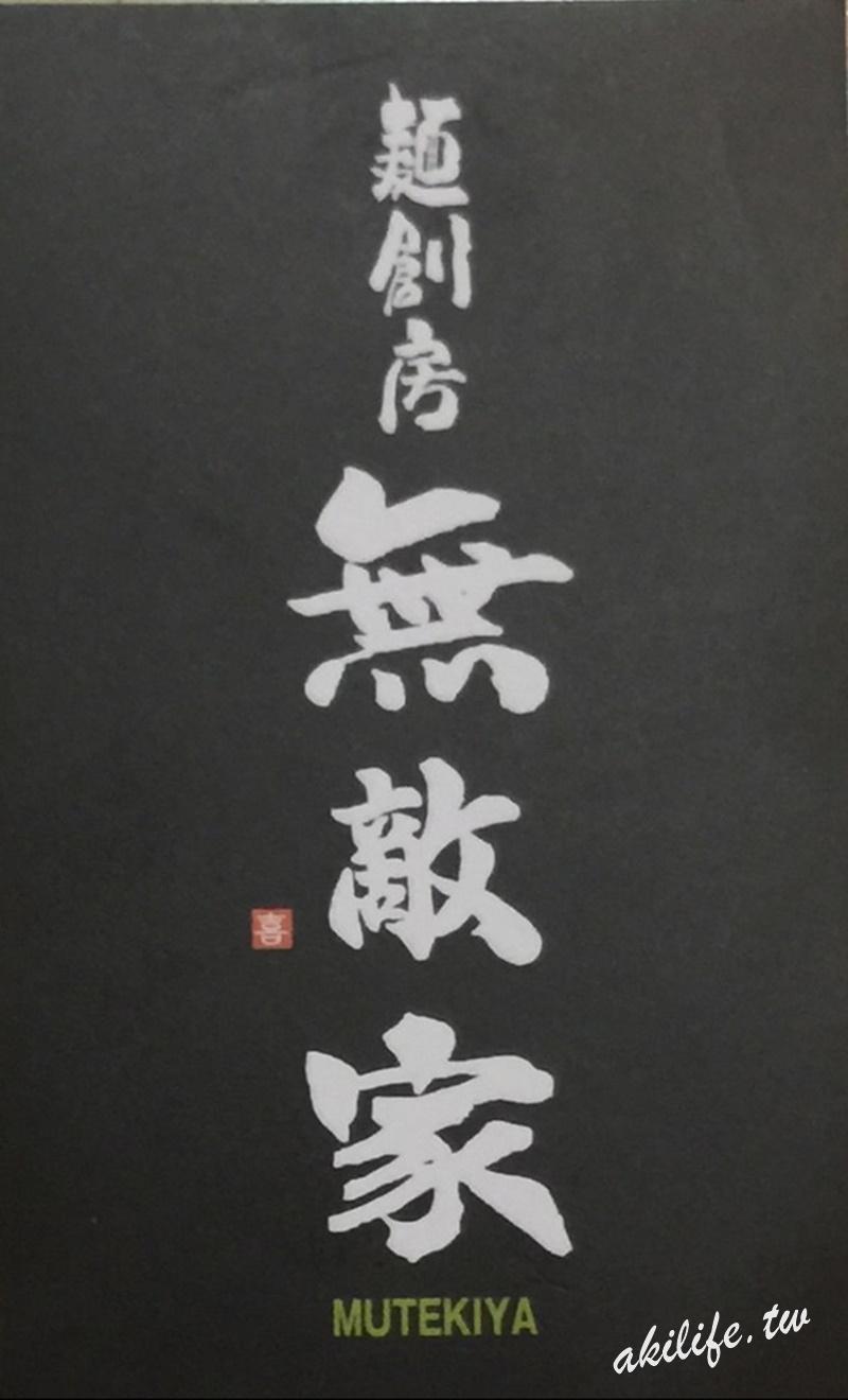 2015東京美食 - 36983214183.jpg
