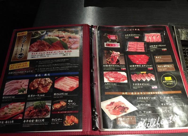 2015東京美食 - 37396188270.jpg
