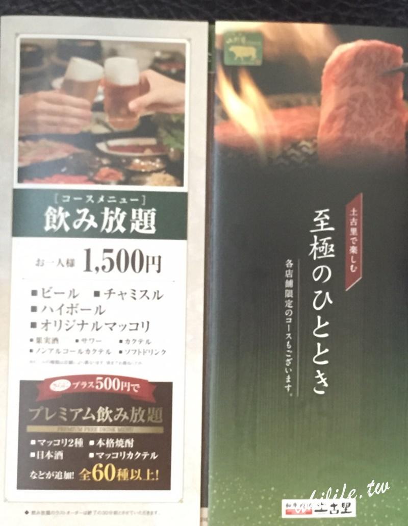 2015東京美食 - 37396188750.jpg