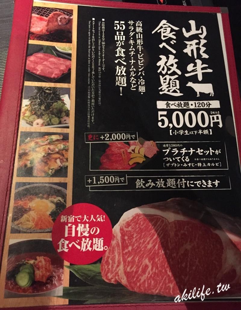 2015東京美食 - 37396188910.jpg