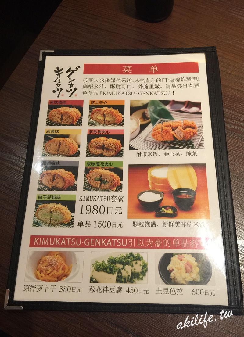 2015東京美食 - 37396189310.jpg