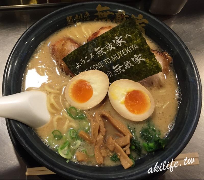 【 東京自由行●池袋】麵創房→無敵家拉麵