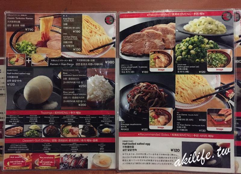 2015東京美食 - 37605134866.jpg