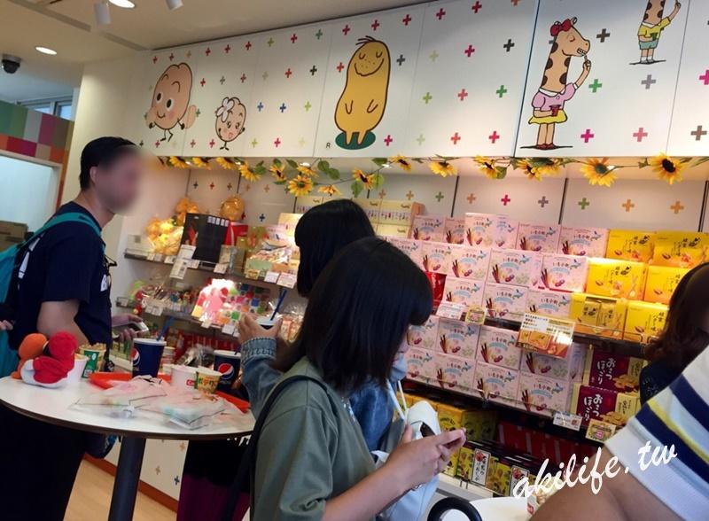 2015東京美食 - 37605143976.jpg