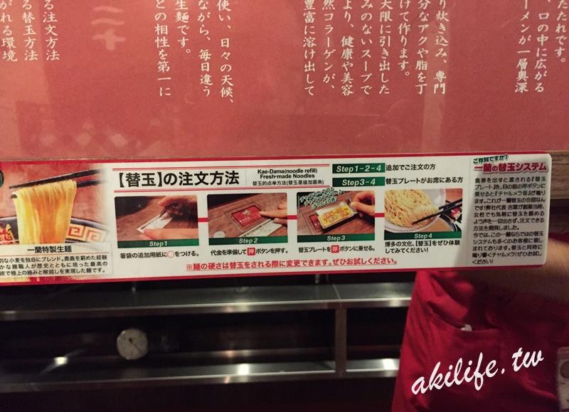 2015東京美食 - 37621839912.jpg