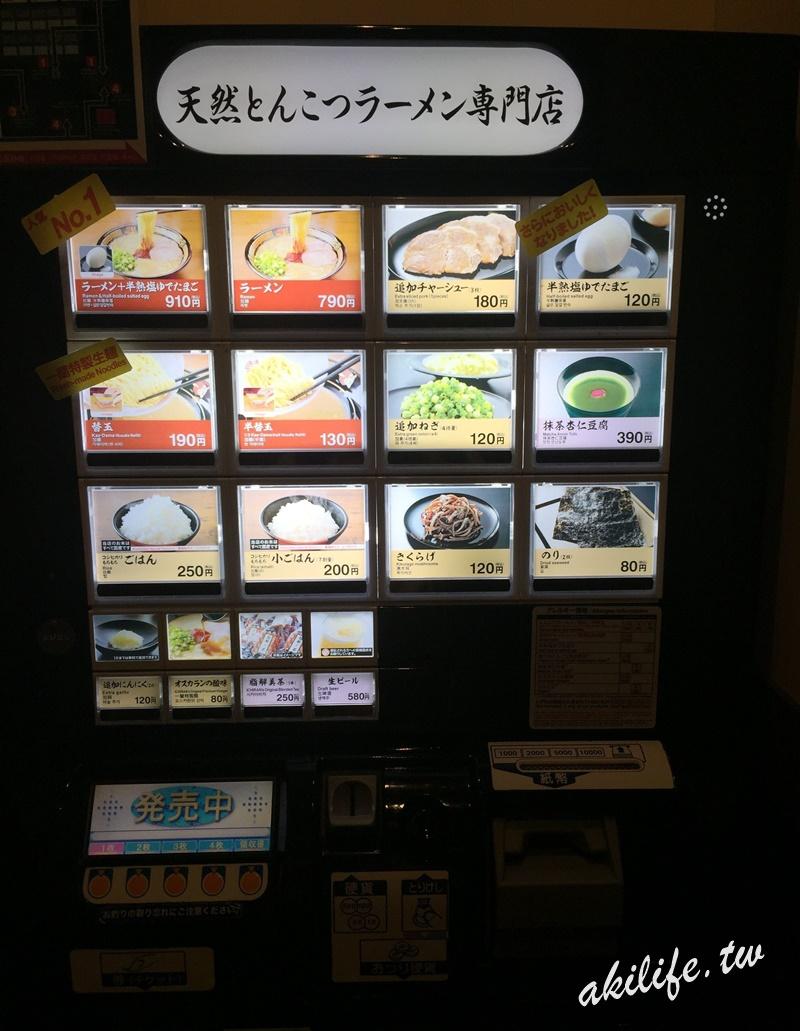 2015東京美食 - 37621840682.jpg