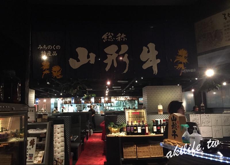 2015東京美食 - 37621842462.jpg