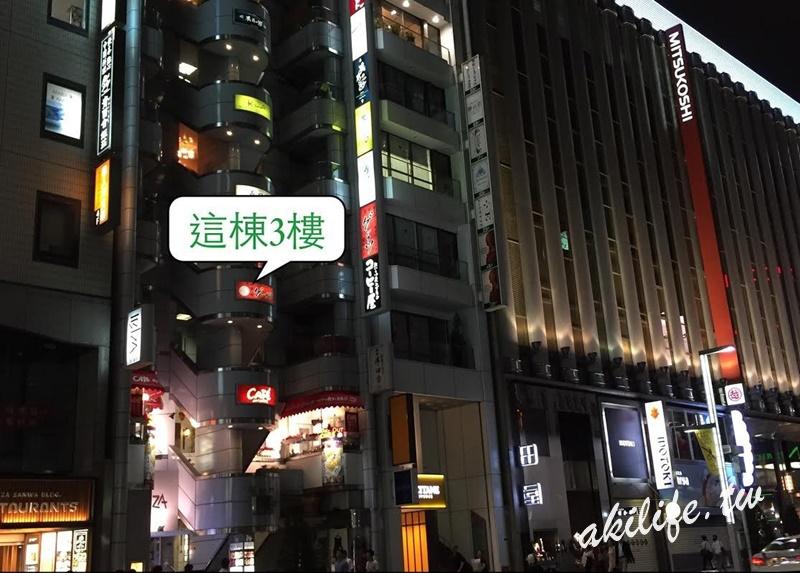 2015東京美食 - 37621845282.jpg