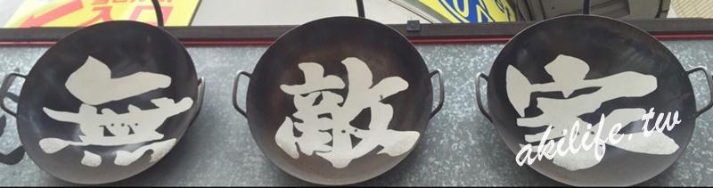 2015東京美食 - 37621845972.jpg