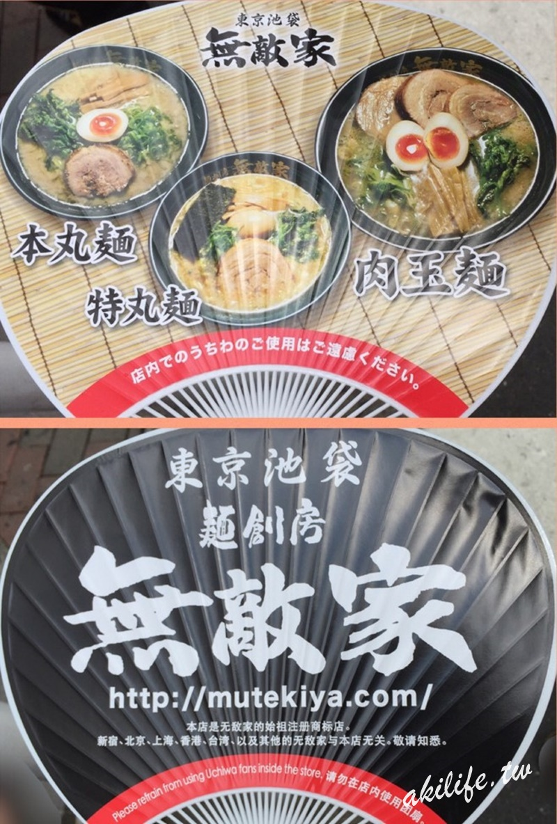 2015東京美食 - 37621846162.jpg