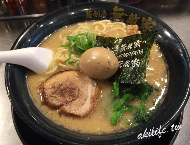 2015東京美食 - 37621846292.jpg