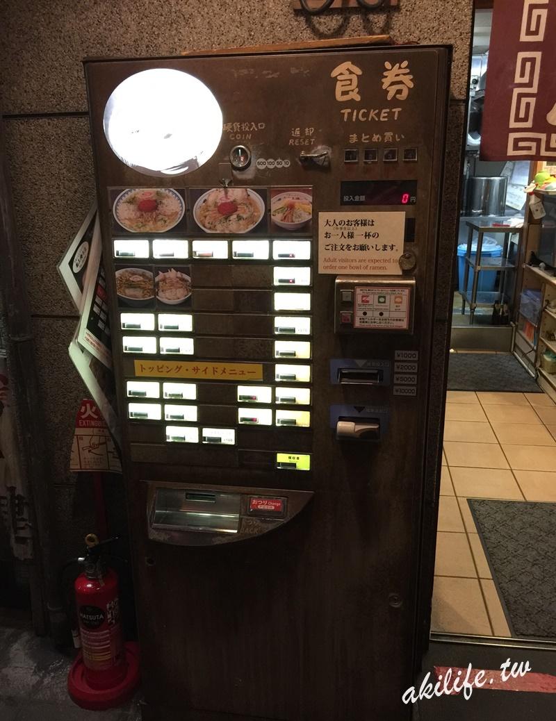 2015東京美食 - 37621848532.jpg
