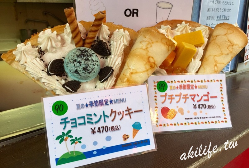 【東京自由行】原宿竹下通◎人氣排隊美食●可麗餅MARION CREPES、Angels Heart