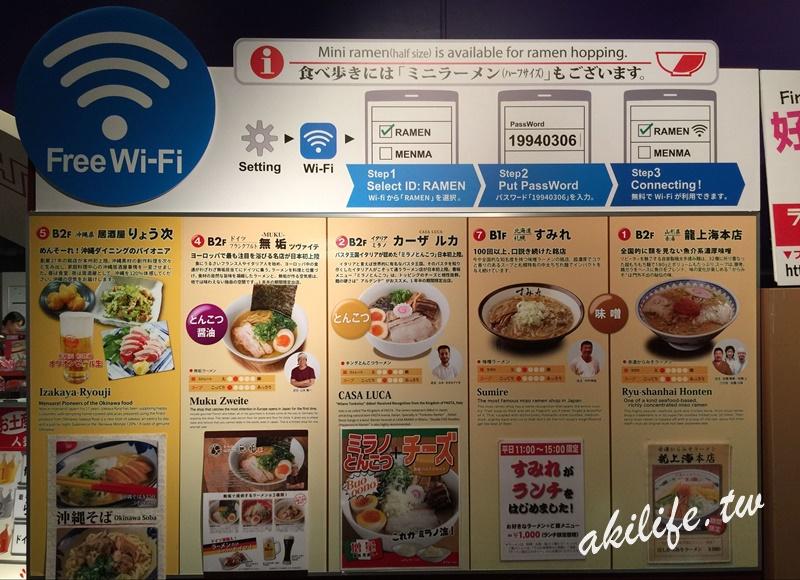 2015東京美食 - 37654828501.jpg