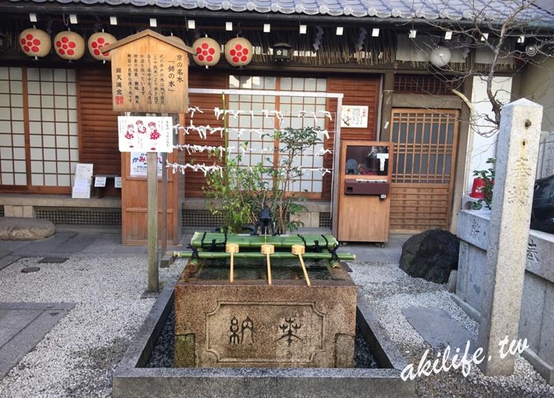 2016京阪神旅遊 - 37396985590.jpg