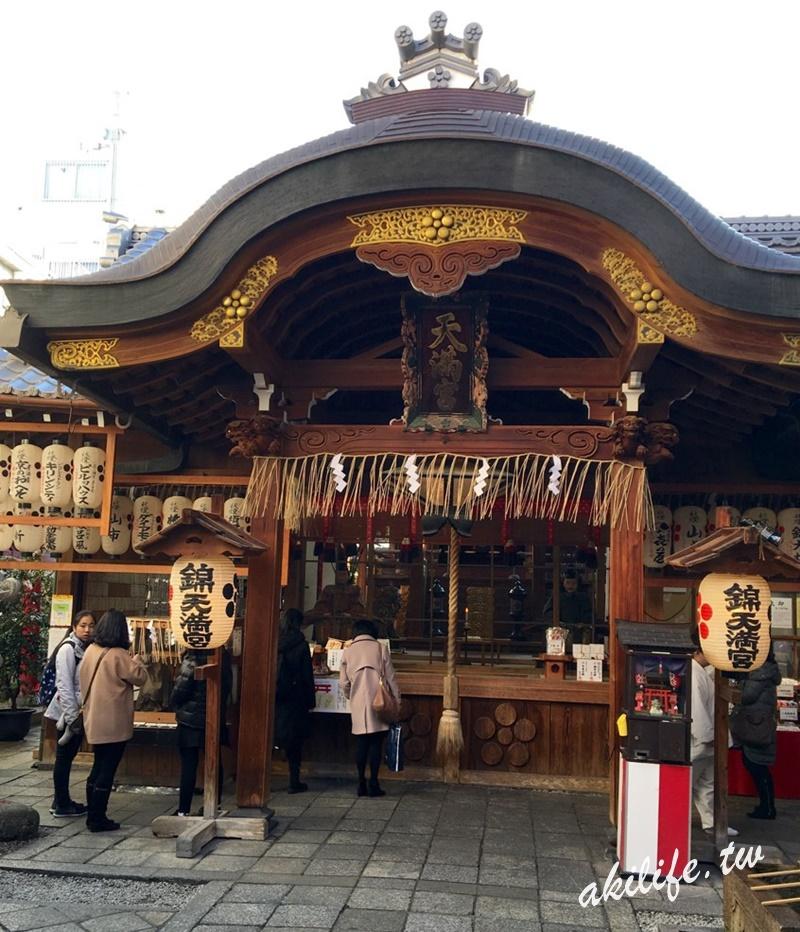 2016京阪神旅遊 - 37396985830.jpg