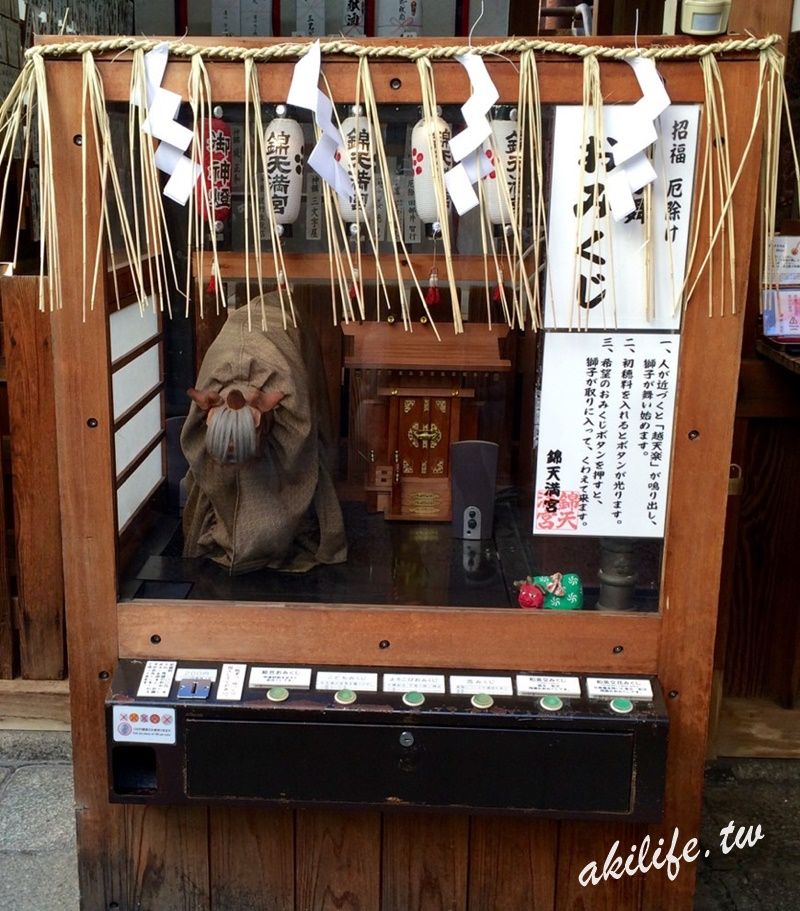 2016京阪神旅遊 - 37396986080.jpg